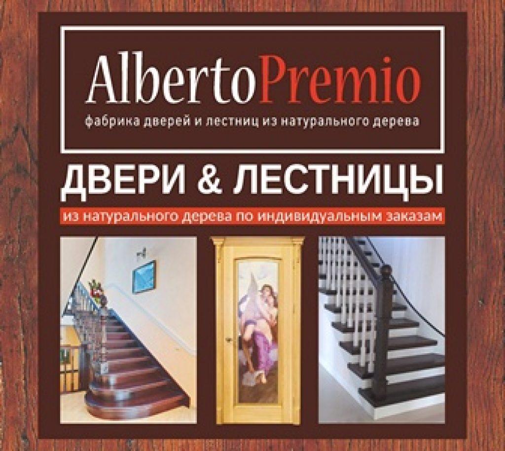 Двери и лестницы на заказ в Калининграде