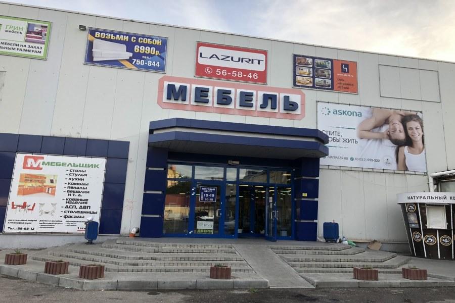 Торговый центр Мебель на Полоцкого