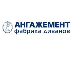 Компания Ангажемент в Калининграде