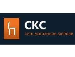 СКС мебельный магазин в Калининграде