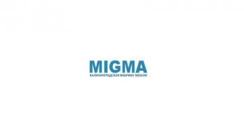 Фабрика Мигма, отзывы