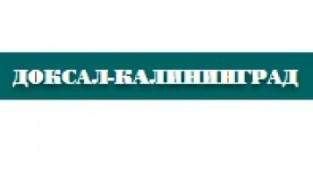 Стройматериалы, Доксал-Калининград