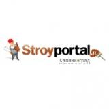 Строительный сайт, Стройпортал