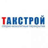 Стройматериалы Калининград, ООО Такстрой