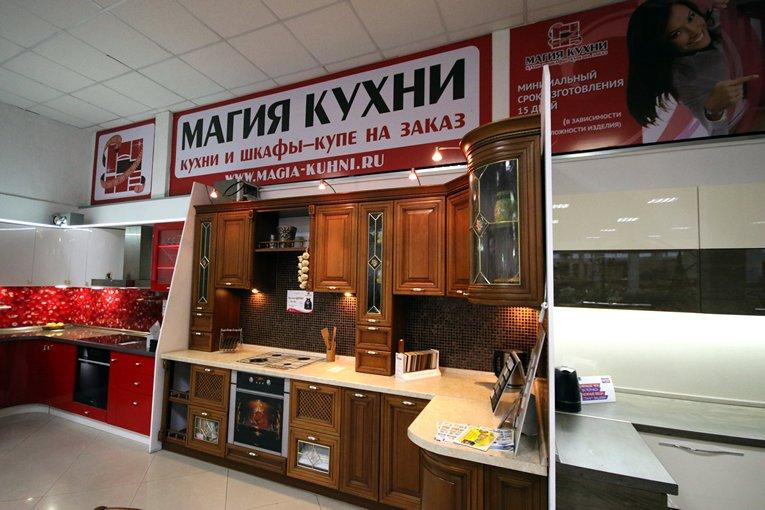 """Сеть мебельных салонов """"Магия кухни"""""""