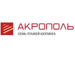 Акрополь Калининград