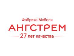 Ангстрем Калинниград