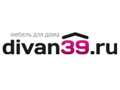 Диван 39