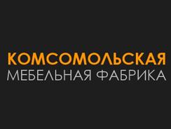 Комсомольская Фабрика Мебели Калининград