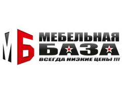 Мебельная База Калининград