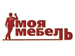 Моя Мебель Калининград