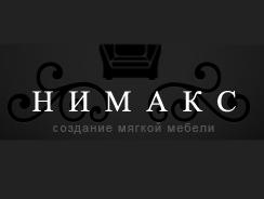Нимакс Мебель Калининград