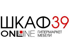 Шкаф 39 Калининград