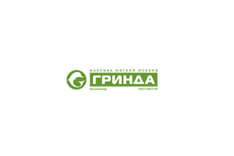Фабрика Гринда Калининград