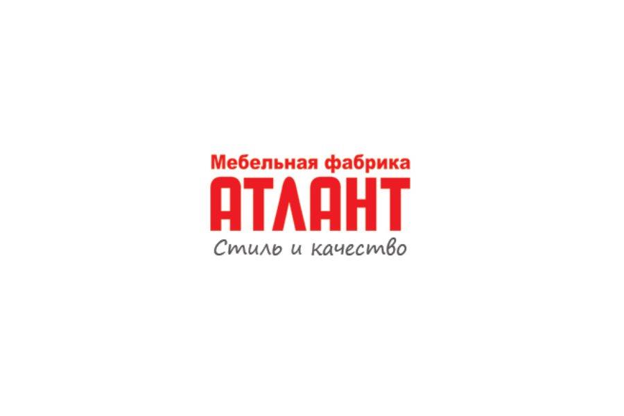 Фабрика Атлант в Калининграде