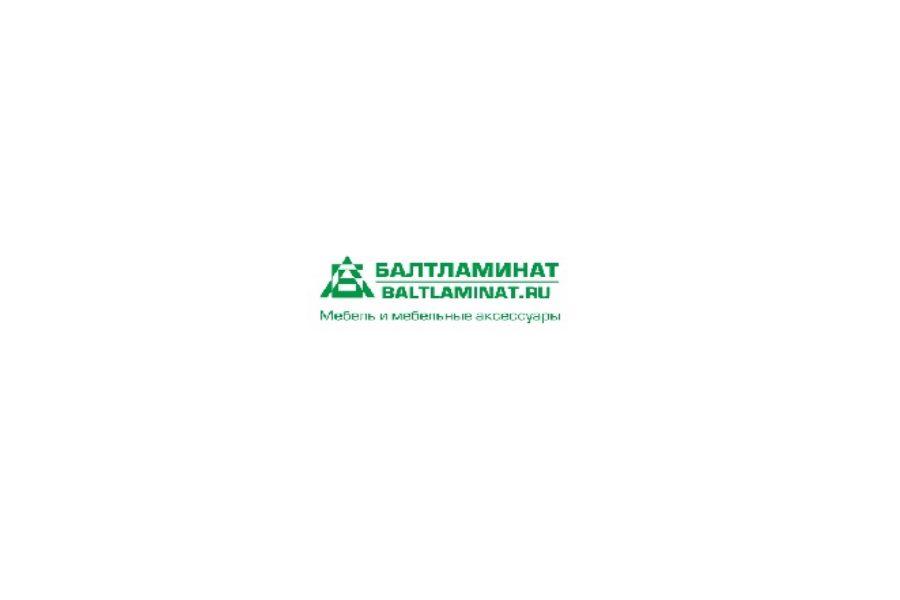 Балтламинат Калининград