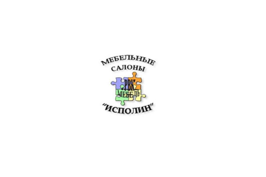 Исполин Калининград отзывы