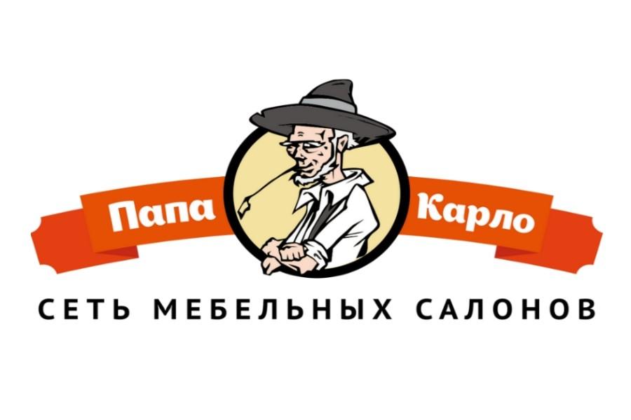 Папа Карло в Калининграде