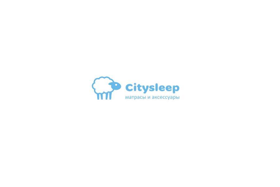 City Sleep Калининград