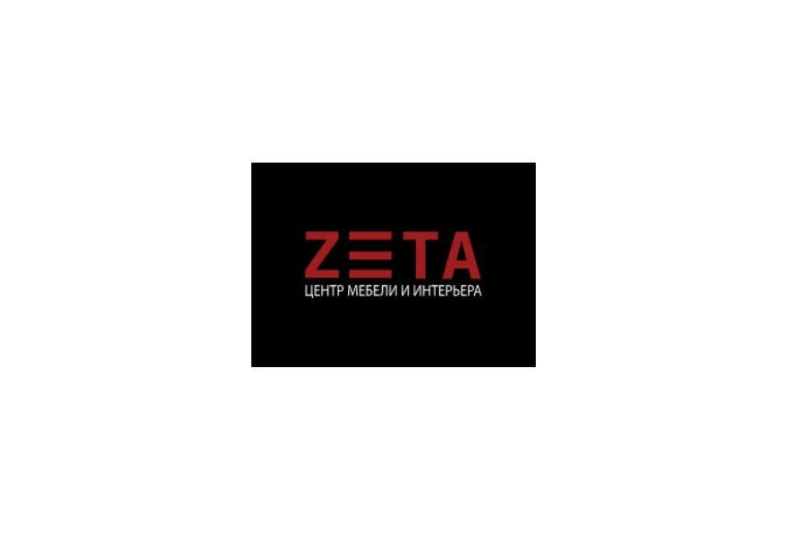 Zeta мебель в Калининграде