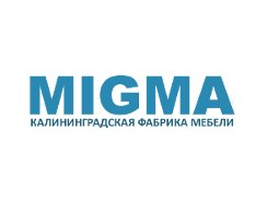 Фабрика Мигма в Калининграде