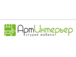 Арт Интерьер, студия мебели в Калининграде