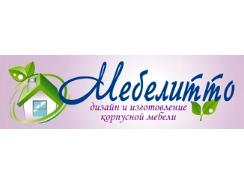 Мебелитто магазин мебели в Калининграде
