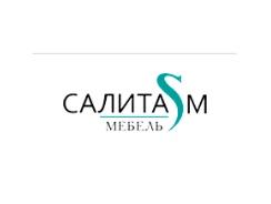 СалитаМ мебельный магазин в Калининграде