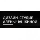 Дизайн интерьера 2018: Chashkina Interior