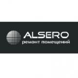 Услуги ремонта в Калининграде, компания Alsero