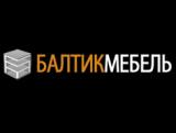Балтик Мебель, фабрика мебели
