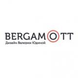 Стиль интерьера, студия Bergamott