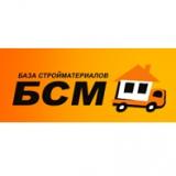 Купить стройматериалы, БСМ