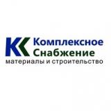 Строительные материалы в Калининграде, Комплексное снабжение