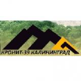 Сыпучие материалы, Кронит-39