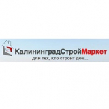 Металл, Калининград Строй Маркет