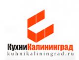 Кухни Калининград, фабрика кухни