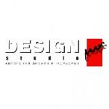 Интерьер дома, дизайн-студия Мax