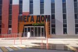Мега Дом торговый центр отзывы