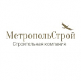 Современный ремонт, Метрополь Строй