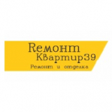 Весь ремонт и отделка, фирма Ремонт Квартир 39