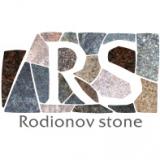 Натуральный камень, компания Родионов камень