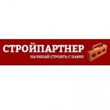Кирпич, компания СтройПартнер