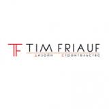 Дизайн интерьера и мебели, Tim Friauf