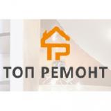 Капитальный ремонт, компания Топ Ремонт
